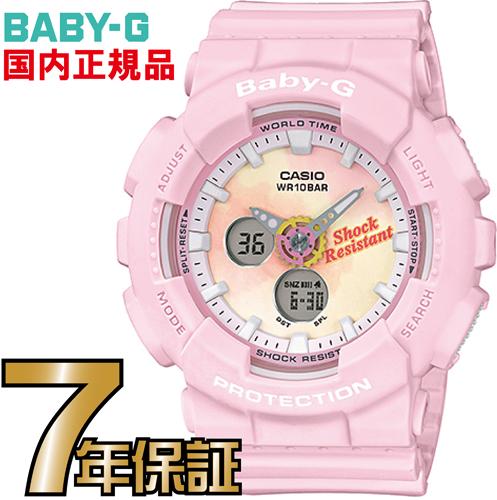 BA-120TG-4AJF Baby-G レディース 【送料無料】カシオ正規品 90sファッションで人気のタイダイ柄がテーマ