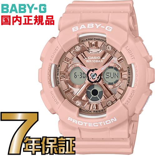 BA-130-4AJF Baby-G レディース 【送料無料】カシオ正規品 90sファッションで人気のタイダイ柄がテーマ