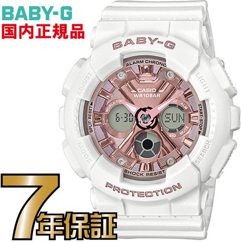 BA-130-7A1JF Baby-G レディース 【送料無料】カシオ正規品 90sファッションで人気のタイダイ柄がテーマ