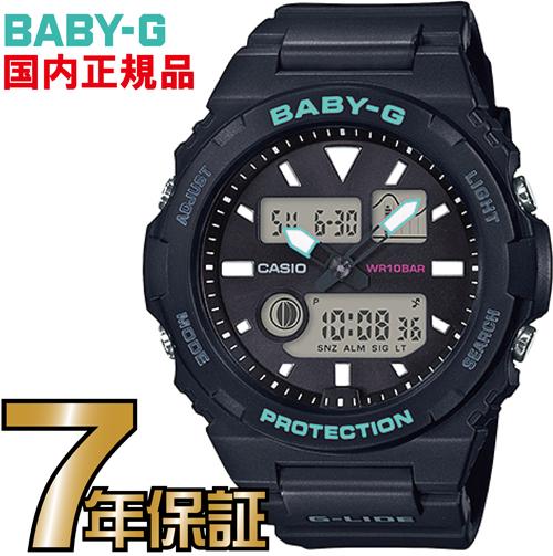 BAX-100-1AJF Baby-G G-LIDE レディース カシオ正規品