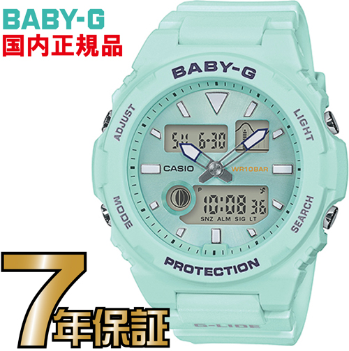 BAX-100-3AJF Baby-G G-LIDE レディース カシオ正規品
