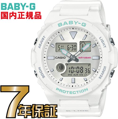 BAX-100-7AJF Baby-G G-LIDE レディース カシオ正規品