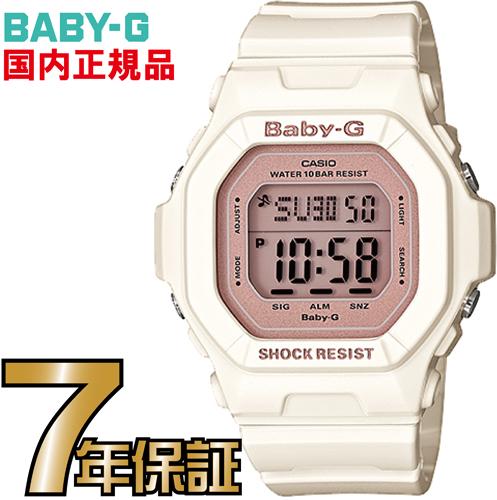 BG-5606-7BJF Baby-G カシオ正規品 ビーチリゾートをイメージした「Shell Pink Colors(シェルピンクカラーズ)」が登場