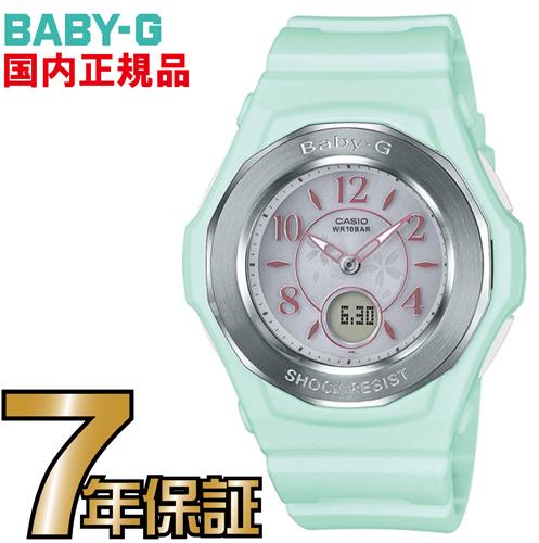 BGA-1050BL-3BJF ベビーG 電波 ソーラー 電波時計 【送料無料】カシオ正規品
