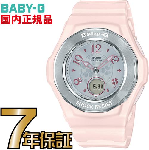 BGA-1050CD-4BJF ベビーG 電波 ソーラー 電波時計 【送料無料】カシオ正規品