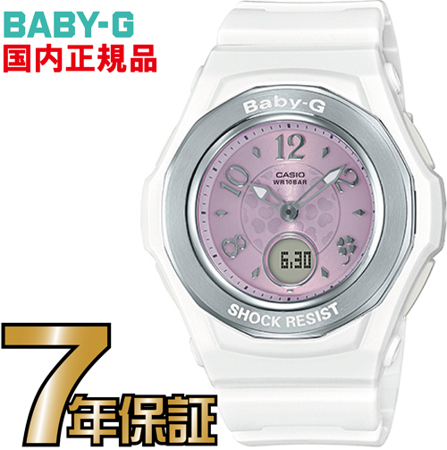 BGA-1050CD-7BJF ベビーG 電波 ソーラー 電波時計 【送料無料】カシオ正規品