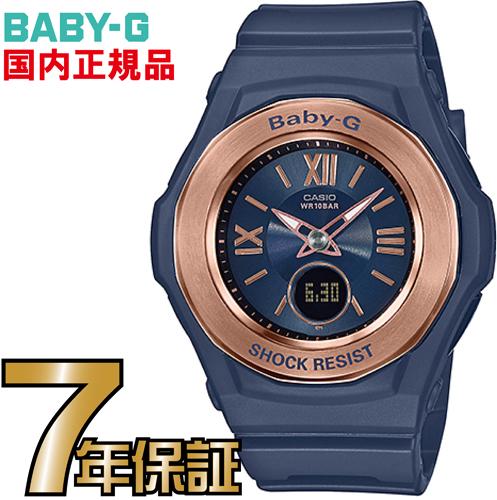 BGA-1050NR-2BJF ベビーG 電波 ソーラー 電波時計 【送料無料】カシオ正規品
