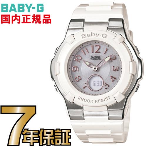 Baby-G BGA-1100-7BJF 【送料無料】 カシオ正規品 4月新作 Baby-G 電波ソーラーのNewモデル。