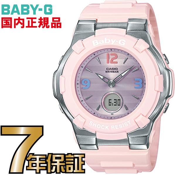 Baby-G BGA-1100TR-4BJF 【送料無料】 カシオ正規品 Baby-G 電波ソーラー