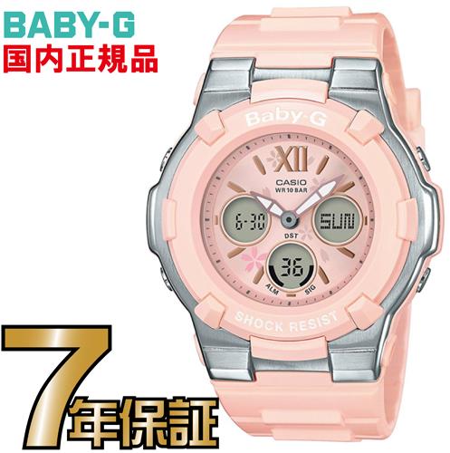BGA-110BL-4BJF Baby-G レディース【送料無料】 カシオ正規品 Baby-G