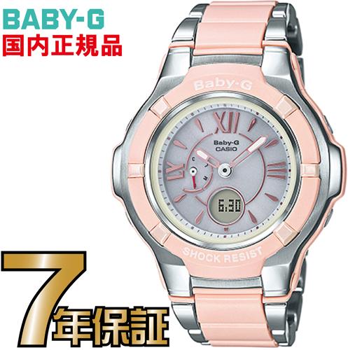 BGA-1250C-4BJF ベビーG Baby-G 電波 ソーラー 白 ホワイト レディース 電波時計 【送料無料&代引き手数料込】カシオ正規品
