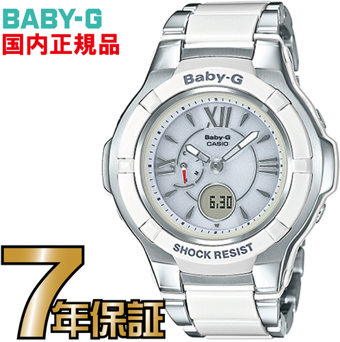 BGA-1250C-7B1JF ベビーG Baby-G 電波 ソーラー 白 ホワイト レディース 電波時計 【送料無料&代引き手数料込】カシオ正規品