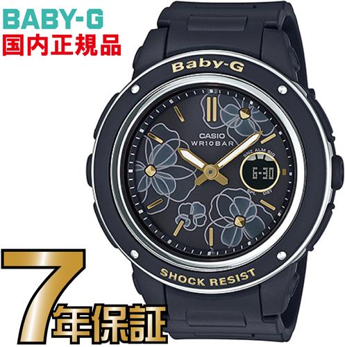 BGA-150FL-1AJF Baby-G レディース カシオ正規品