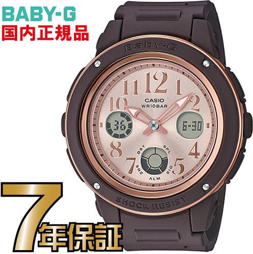BGA-150PG-5B1JF Baby-G レディース 【送料無料】 カシオ正規品