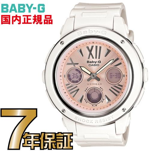 BGA-152-7B2JF Baby-G カシオ正規品 インパクトのあるビッグフェイスのBaby-G