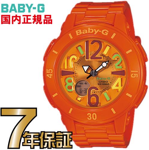 BGA-171-4B2JF Baby-G ソーラー 電波時計 【送料無料】【流通限定モデル】カシオ正規品 「Neon Marine Series(ネオンマリンシリーズ)」から、Newモデルが登場。