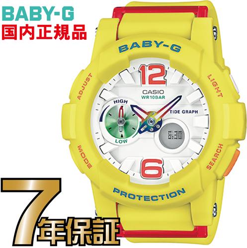 BGA-180-9BJF Baby-G 【送料無料】カシオ正規品 Baby-G サーフシーンをはじめ様々なアクティブシーンで活躍するNewモデルが登場