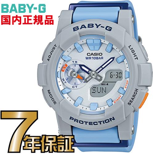 BGA-185-2AJF Baby-G 【送料無料】カシオ正規品 Baby-G サーフシーンをはじめ様々なアクティブシーンで活躍するNewモデルが登場