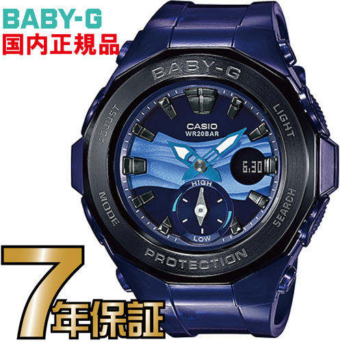 BGA-220B-2AJF Baby-G レディース 【送料無料】カシオ正規品