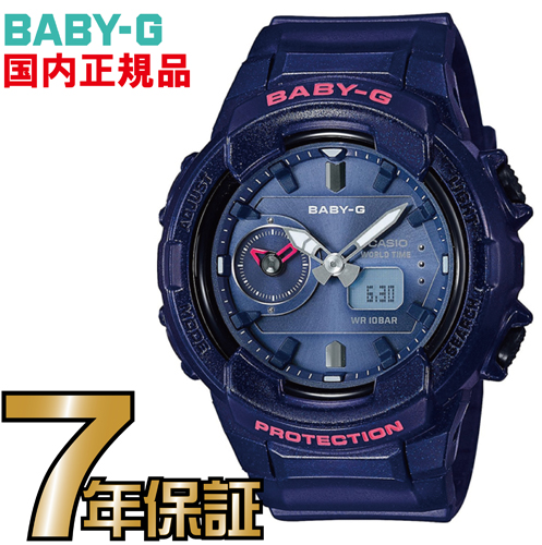 BGA-230S-2AJF Baby-G レディース 【送料無料】カシオ正規品 Baby-G