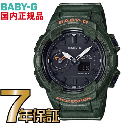 BGA-230S-3AJF Baby-G レディース 【送料無料】カシオ正規品 Baby-G