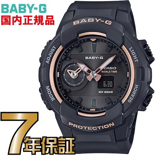 BGA-230SA-1AJF Baby-G レディース 【送料無料】カシオ正規品 Baby-G