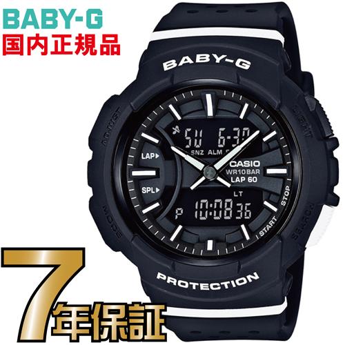 BGA-240-1A1JF Baby-G レディース カシオ正規品 Baby-G