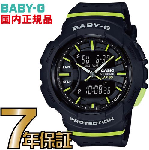 BGA-240-1A2JF Baby-G レディース カシオ正規品 Baby-G