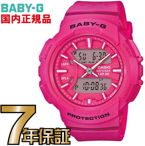 BGA-240-4AJF Baby-G レディース カシオ正規品 Baby-G