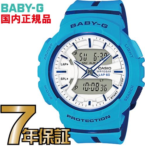 BGA-240L-2A2JF Baby-G レディース カシオ正規品 Baby-G