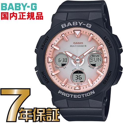 BGA-2500-1A2JF Baby-G 電波 ソーラー 電波時計 【送料無料】カシオ正規品