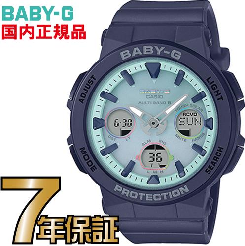 ソーラー 【長期保証付】 (ベイビージー) レディース CASIO BGA-2500-1AJF BABY-G