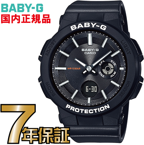 BGA-255-1AJF Baby-G レディース カシオ正規品