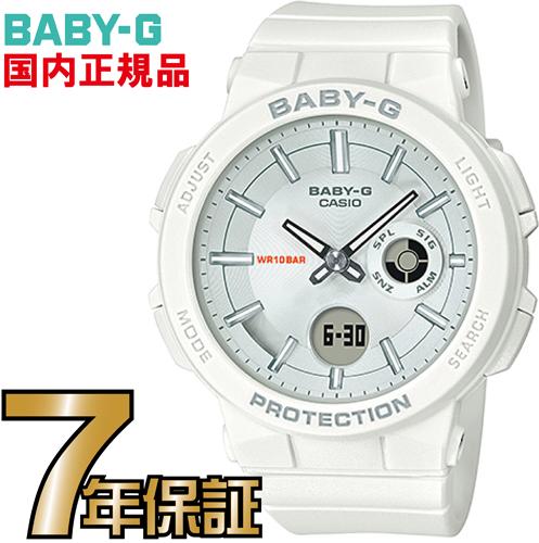 BGA-255-7AJF Baby-G レディース カシオ正規品