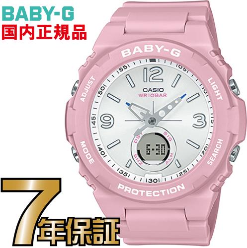 BGA-260SC-4AJF Baby-G レディース カシオ正規品 Baby-G