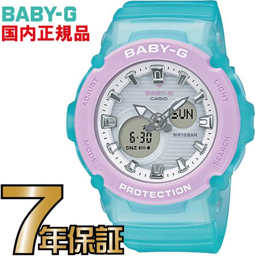 BGA-270-2AJF Baby-G レディース カシオ正規品 Baby-G