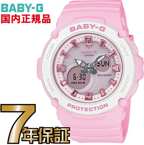 BGA-270-4AJF Baby-G レディース カシオ正規品 Baby-G