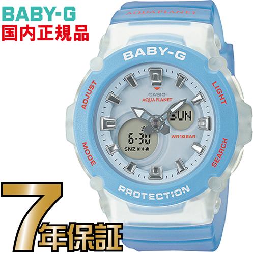BGA-270AQ-2AJR Baby-G レディース カシオ正規品 Baby-G