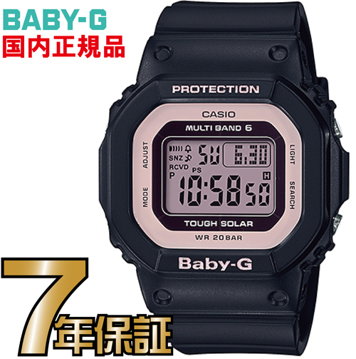BGD-5000-1BJF ベビーG Baby-G 電波 ソーラー レディース 電波時計【送料無料】カシオ正規品