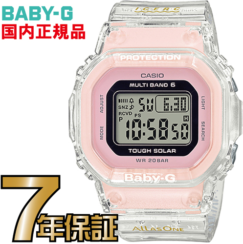 BGD-5001K-7JR イルクジ ベビーG Baby-G 電波 ソーラー レディース 電波時計【送料無料】カシオ正規品