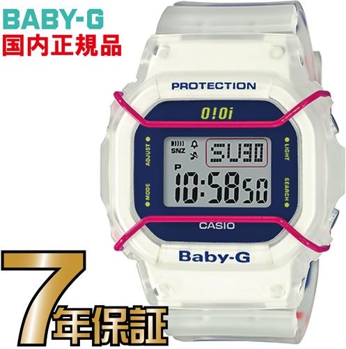 BGD-560SC-7JR Baby-G 5252 by o!oi ゴーニーゴーニーバイオアイオアイ