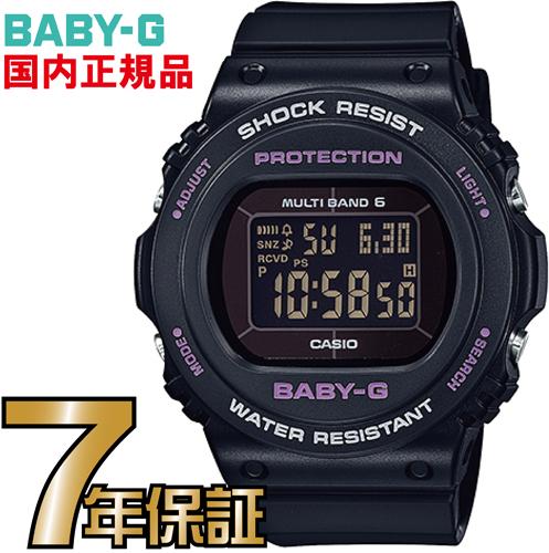 BGD-5700-1JF ベビーG Baby-G 電波 ソーラー レディース 電波時計【送料無料】カシオ正規品