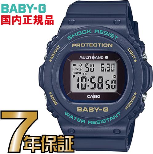 BGD-5700-2JF ベビーG Baby-G 電波 ソーラー レディース 電波時計【送料無料】カシオ正規品