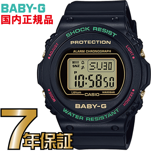 BGD-570TH-1JF Baby-G Throwback 1990s