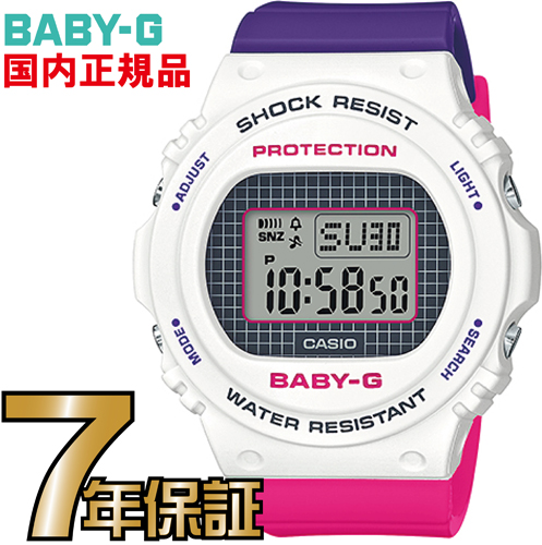 BGD-570THB-7JF Baby-G Throwback 1990s