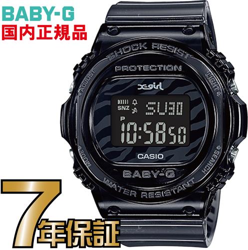 BGD-570XG-8JR Baby-G X-girlとのコラボレーションモデル