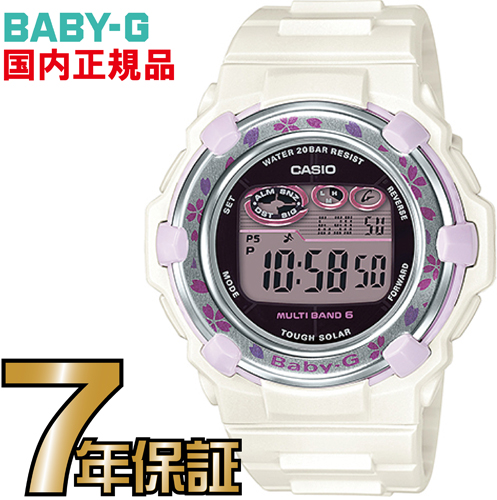BGR-3000CBP-7JF Baby-G ソーラー 電波時計 【送料無料】カシオ正規品