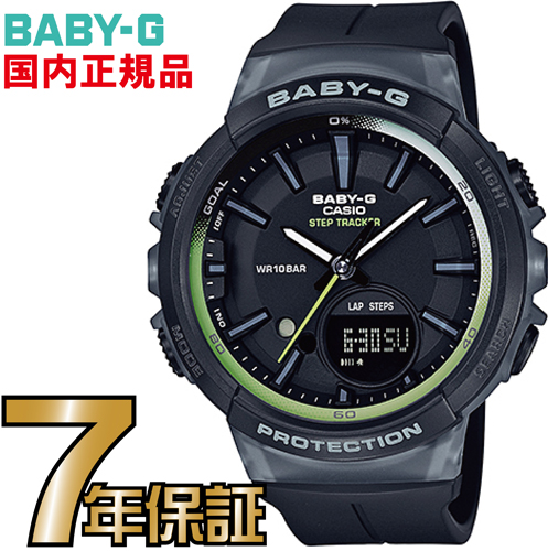 BGS-100-1AJF Baby-G レディース カシオ正規品 Baby-G