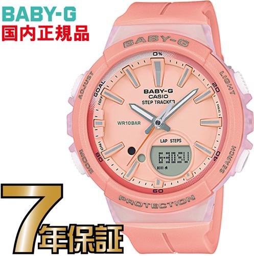 BGS-100-4AJF Baby-G レディース カシオ正規品 Baby-G