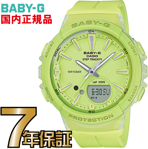 BGS-100-9AJF Baby-G レディース カシオ正規品 Baby-G